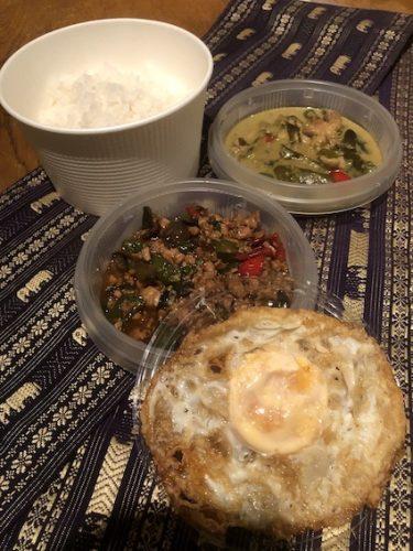タイ国料理サバーイ・ディール
