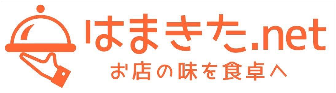 はまきた.net