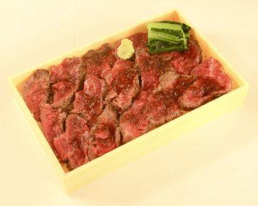 肉バル タベスギータ